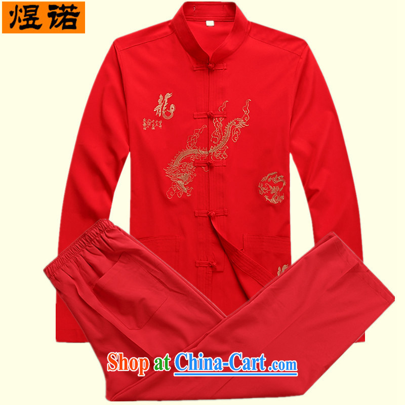 Become familiar with the Spring and Autumn Period, Mr Henry Tang, replace older men Tang replace Kit old life long-sleeved clothing Tang loaded package of China wind red Chinese 2046, red, Kit XXXL