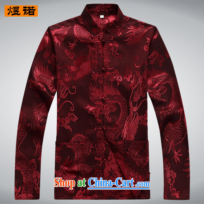 Become familiar with the Chinese men's clothing V for China wind-tie dress, older jacket men's Chinese Chinese blue loose version with Grandpa, 2039 large Dragon red, XXXL
