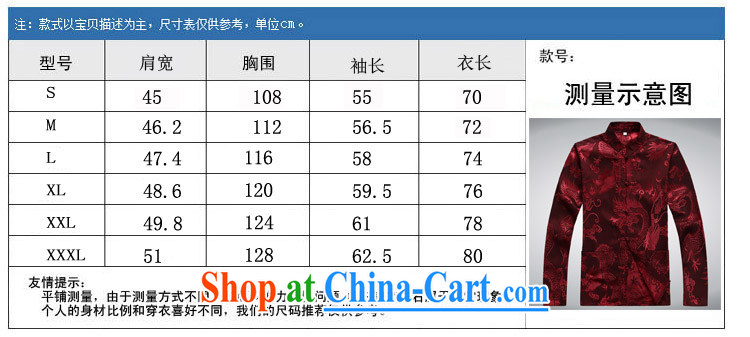 Become familiar with the older Chinese men's long-sleeved 2014 new Dad men's black jacket, Older ethnic wind-tie dress Chinese Feast gift 2039, beige XXXL pictures, price, brand platters! Elections are good character, the national distribution, so why buy now enjoy more preferential! Health