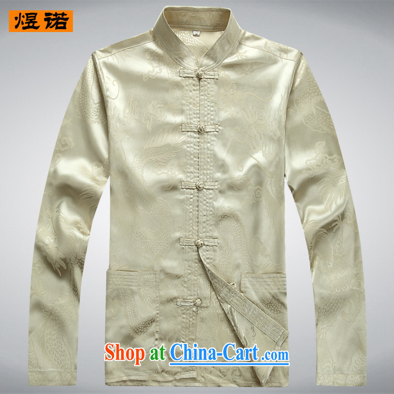 Familiar with the older Chinese men's long-sleeved 2014 new Dad men's black jacket, Older ethnic wind-tie dress Chinese Feast gift 2039, beige XXXL