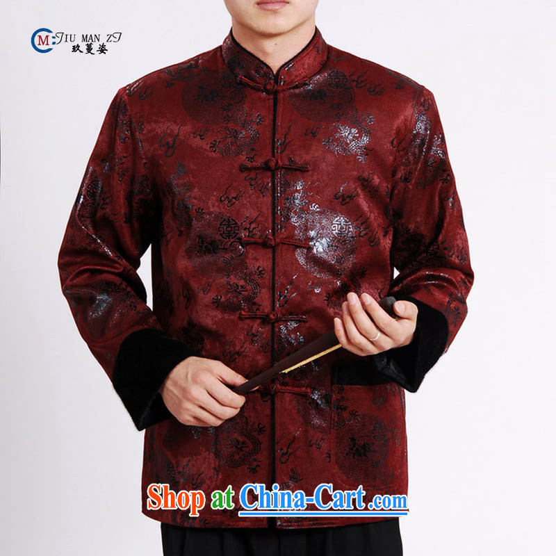 Ko Yo vines into colorful spring 2015 new middle-aged father Tang with stylish retro, for ironing take a lint-free cloth water stingrays gross leisure stylish quilted coat larger M M 0038 0038 - A XXXL