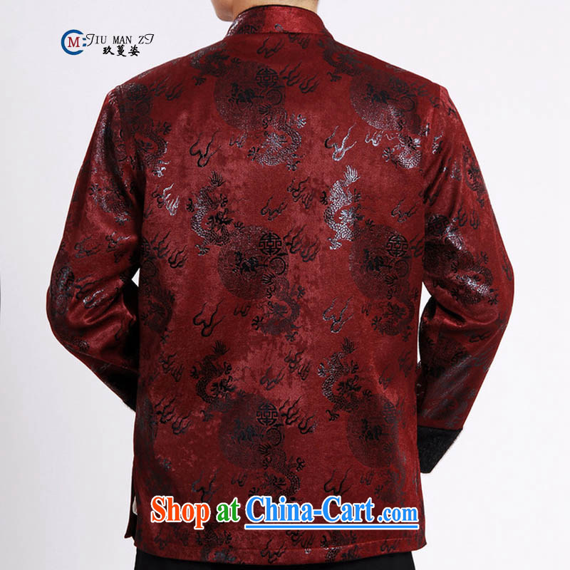 Ko Yo Mephidross Colorful spring 2015 new middle-aged father Tang with stylish retro, for ironing take a lint-free cloth, water stingrays gross leisure fashion quilted coat larger M M 0038 0038 - A XXXL, capital city sprawl, shopping on the Internet