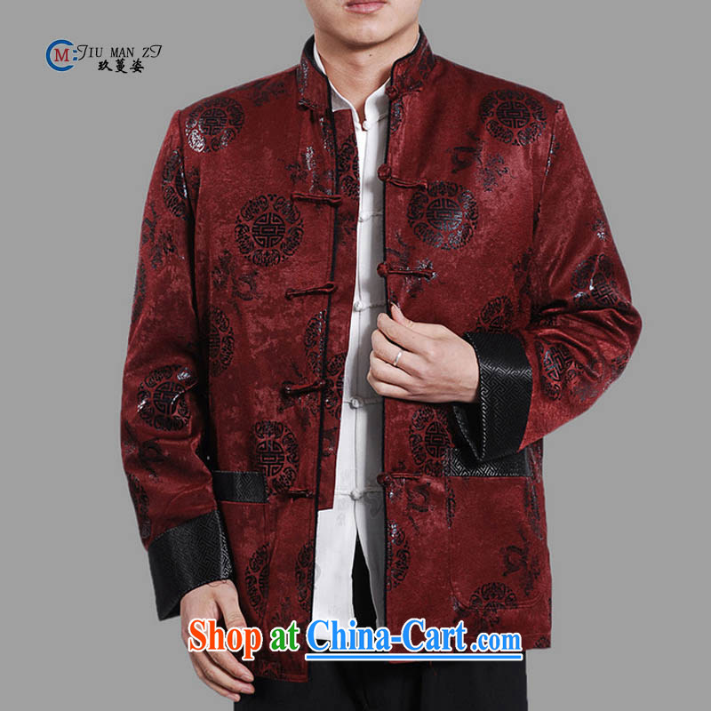 Ko Yo vines into colorful spring 2015 new middle-aged father Tang with stylish retro, for flat lint-free cloth for the leisure and the cotton swab the code M M 0045 0045 - A XXXL