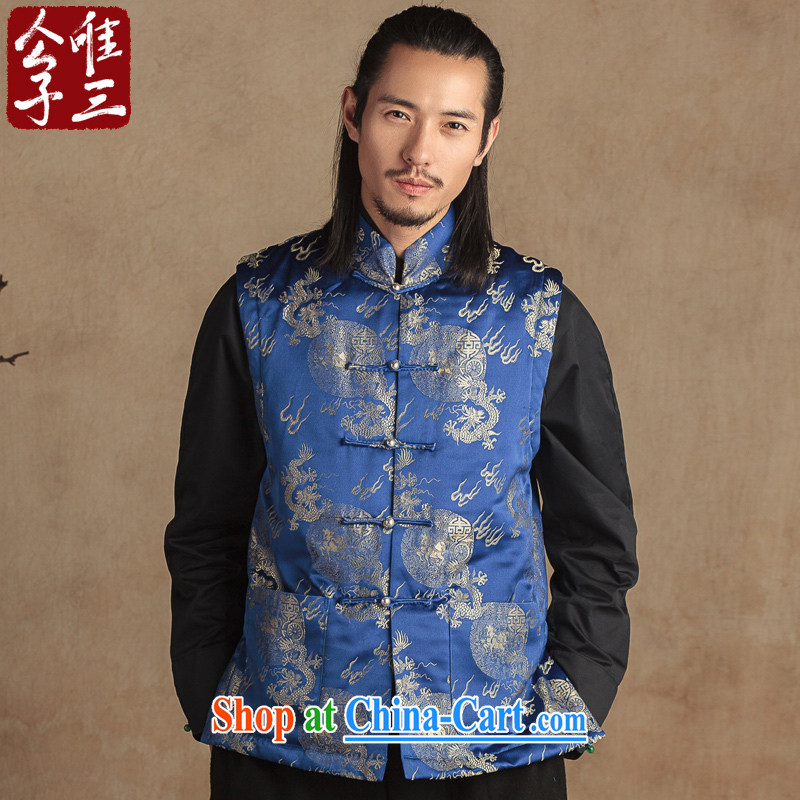 Only 3 Chinese wind well Council tapestries Chinese cotton Ma (a) Cultivating the Chinese National improved stylish Ma folder winter thick blue dragon-seok (XXL)
