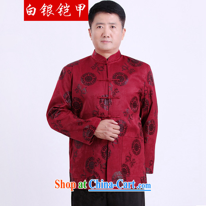 Silver armor thick middle-aged and older tang on the code men's long-sleeved quilted coat suede clothing red XXXL