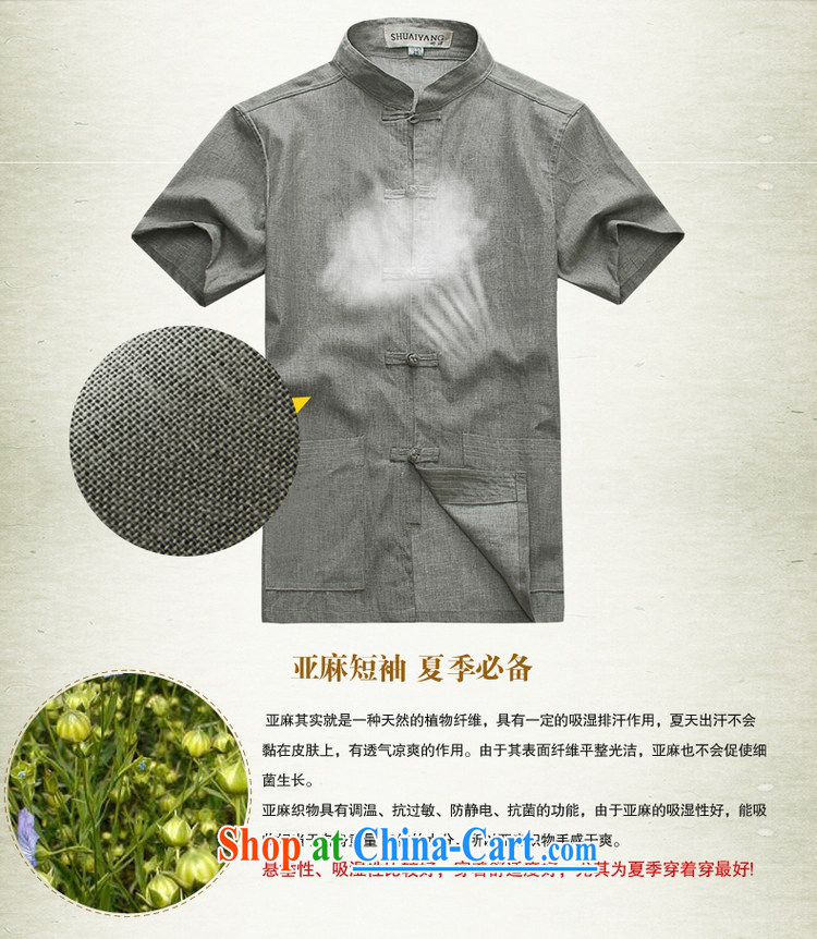cool ocean new linen men's Chinese package China wind short-sleeved shirts and trousers summer manually load the clip, for antique Chinese national costumes the gray, short-sleeved pants kit) 41/175 pictures, price, brand platters! Elections are good character, the national distribution, so why buy now enjoy more preferential! Health