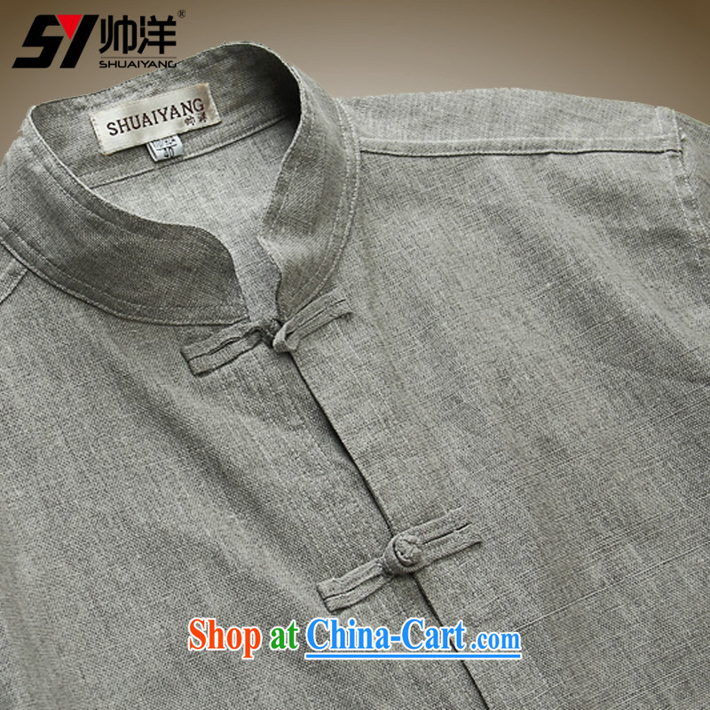 cool ocean new linen men's Chinese package China wind short-sleeve plus the pants summer hand-tie the collar retro Chinese national costumes the gray (short-sleeved pants kit) 41/175, cool ocean (SHUAIYANG), online shopping