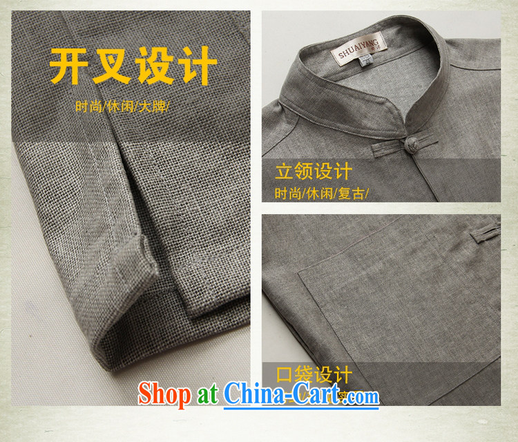Cool the ocean 2015 new linen men's Chinese T-shirt with short sleeves Chinese clothing summer China wind manual tray snap-up collar shirt and the gray (short-sleeved T-shirt) 42/180 pictures, price, brand platters! Elections are good character, the national distribution, so why buy now enjoy more preferential! Health