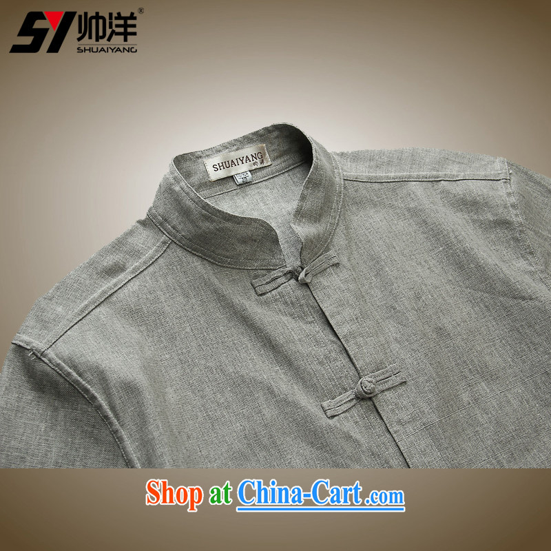 Cool the ocean 2015 new linen men's Chinese T-shirt with short sleeves Chinese clothing summer China wind manual tray for the collar shirt and the gray (short-sleeved T-shirt) 42/180, cool ocean (SHUAIYANG), online shopping