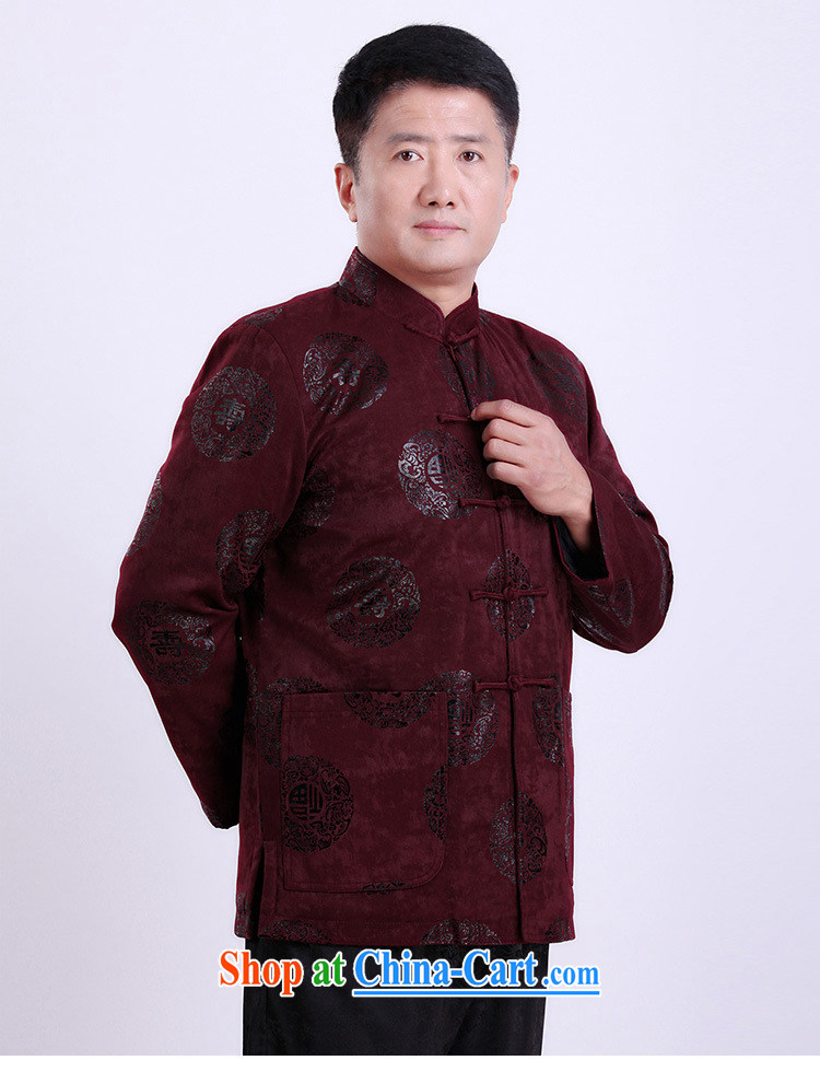 Silver armor, older Chinese men's jacket thick had larger male China wind Male Red XXXL pictures, price, brand platters! Elections are good character, the national distribution, so why buy now enjoy more preferential! Health
