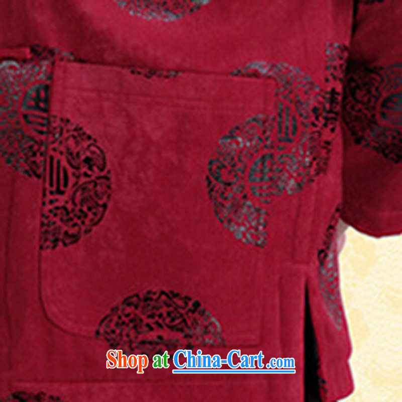 Silver armor, older Chinese men's jacket thicken the life the code men's China wind Male Red XXXL, silver armor, and shopping on the Internet