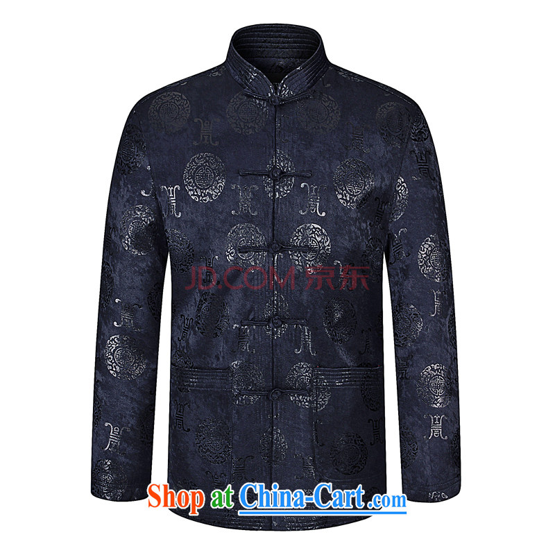 For Pont Sond� Diane 2015 spring loaded Tang jackets men's father is Chinese style Chinese, in older Chinese Tibetan cyan 190