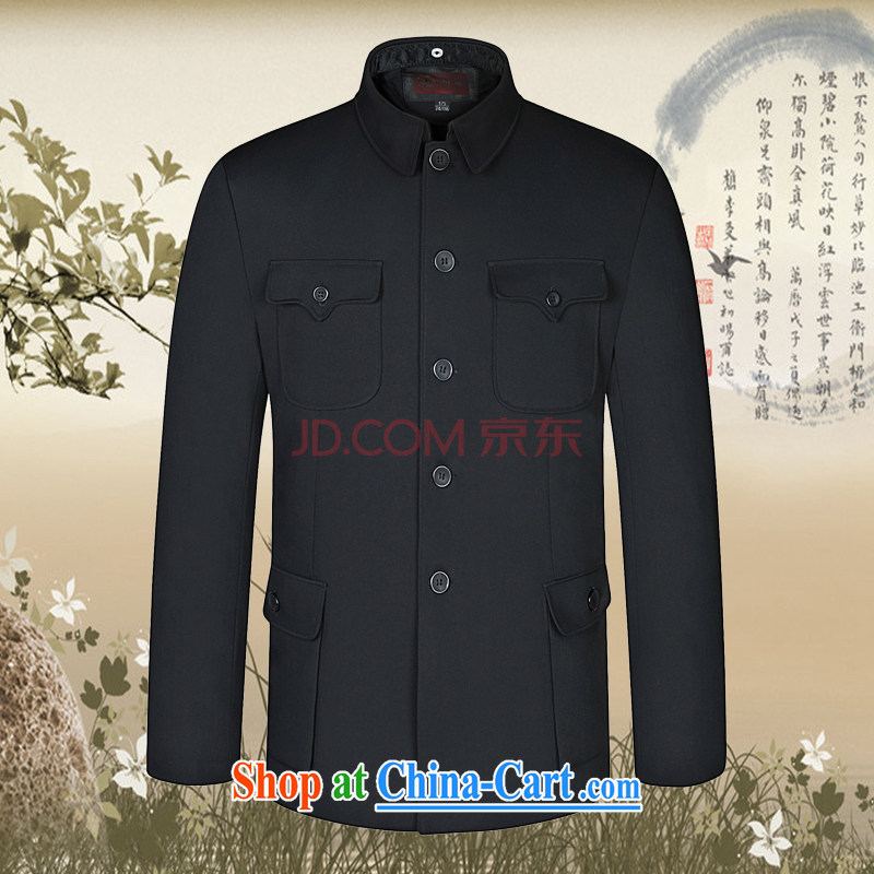 For Pont Sond茅 Diane 2015 spring new male smock jacket father in older men Sun Yat-sen suit jacket deep cyan 180