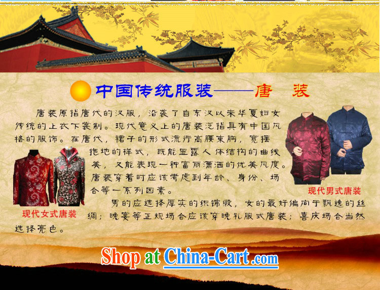 Take the Spring and Autumn and new, older men's modern Chinese, for pure cotton China wind embroidery father replacing Tang jackets pickles 190 color pictures, price, brand platters! Elections are good character, the national distribution, so why buy now enjoy more preferential! Health