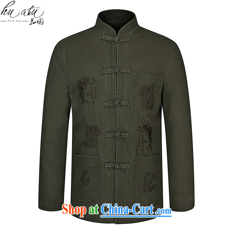 Take the Spring and Autumn and new middle-aged and older men's modern Chinese, for pure cotton China wind embroidery father replacing Tang jackets pickles color 190