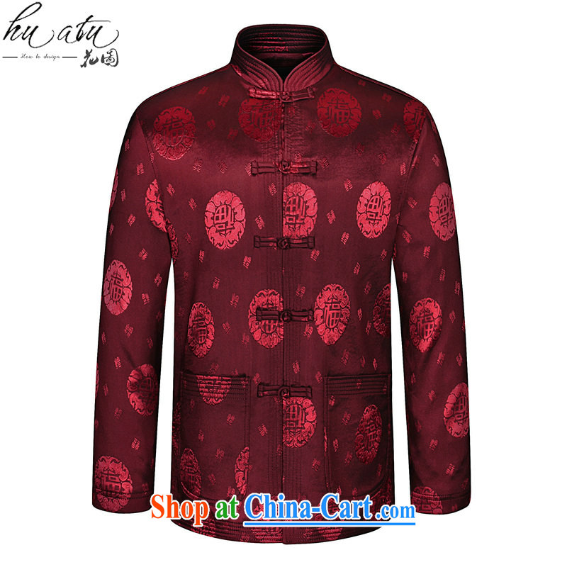 Take the middle-aged and older men and the Spring and Autumn and new men, new Chinese Tang with his father the modern Chinese improved long-sleeved jacket wine red 190