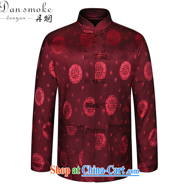 Bin Laden smoke, older men and the Spring and Autumn and new men, new Chinese Chinese father with modern Chinese improved long-sleeved sweater wine red 175
