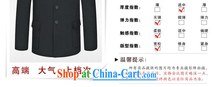 Take the older men and the Spring and Autumn and new lapel Generalissimo father replace traditional retro hair smock what about T-shirt jacket deep blue 185 pictures, price, brand platters! Elections are good character, the national distribution, so why buy now enjoy more preferential! Health