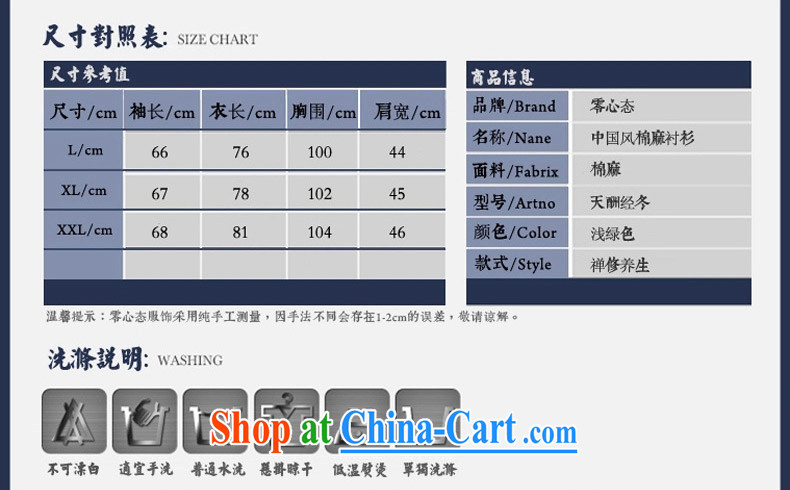 China wind cotton Ma APEC male middle-aged men's shirts Long-Sleeve cultivating leisure shirt jacket green XXL pictures, price, brand platters! Elections are good character, the national distribution, so why buy now enjoy more preferential! Health