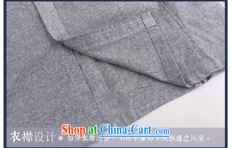 Hill People Movement original Chinese style cotton shirt the men's Chinese shirt relaxed casual long-sleeved T-shirt gray XXL pictures, price, brand platters! Elections are good character, the national distribution, so why buy now enjoy more preferential! Health