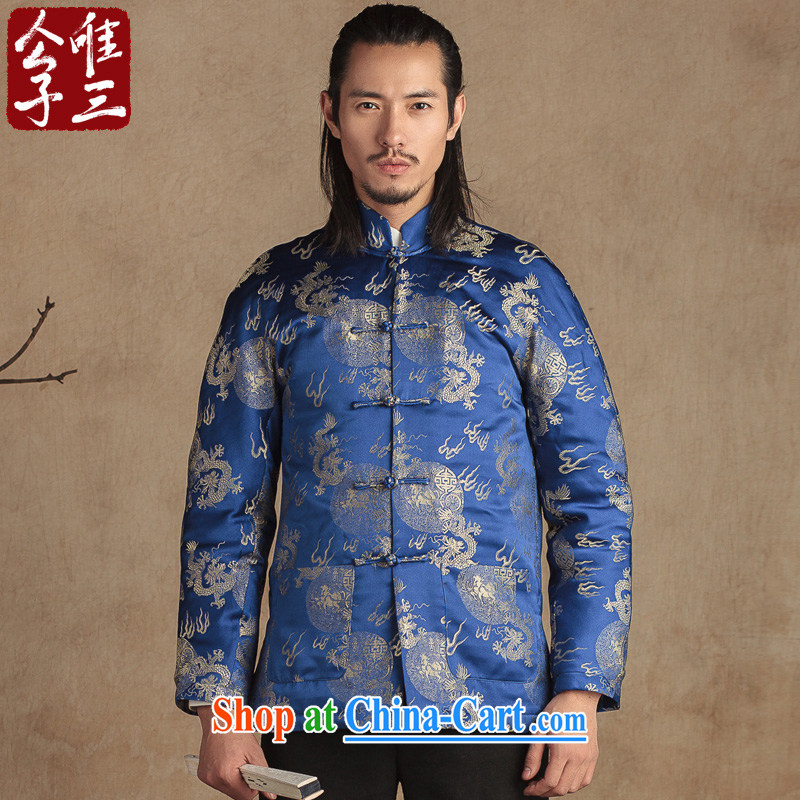 Only 3 Chinese wind well Council Chinese parka brigades
