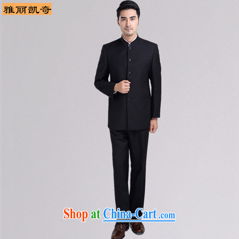 Alice, Kevin smock male Chinese, for business casual clothing men and spring, male Chinese Kit from hot China wind men's black 782, 782, 185 Black/80 B, Alice, Kevin, shopping on the Internet