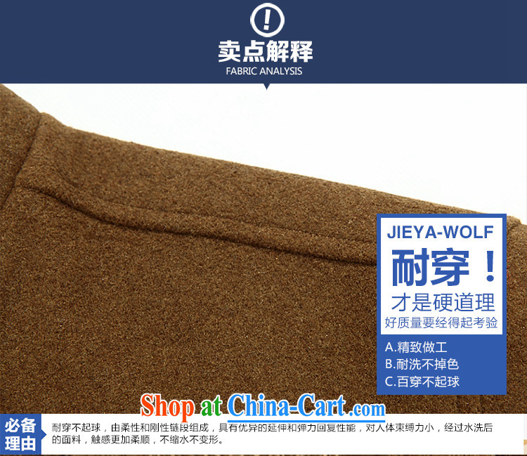JIEYA - WOLF New Fleece Tang with men's long-sleeved thick winter, male Tang jackets men's cashmere Tang is cool and relaxing autumn and winter, brown female XXL girls pictures, price, brand platters! Elections are good character, the national distribution, so why buy now enjoy more preferential! Health