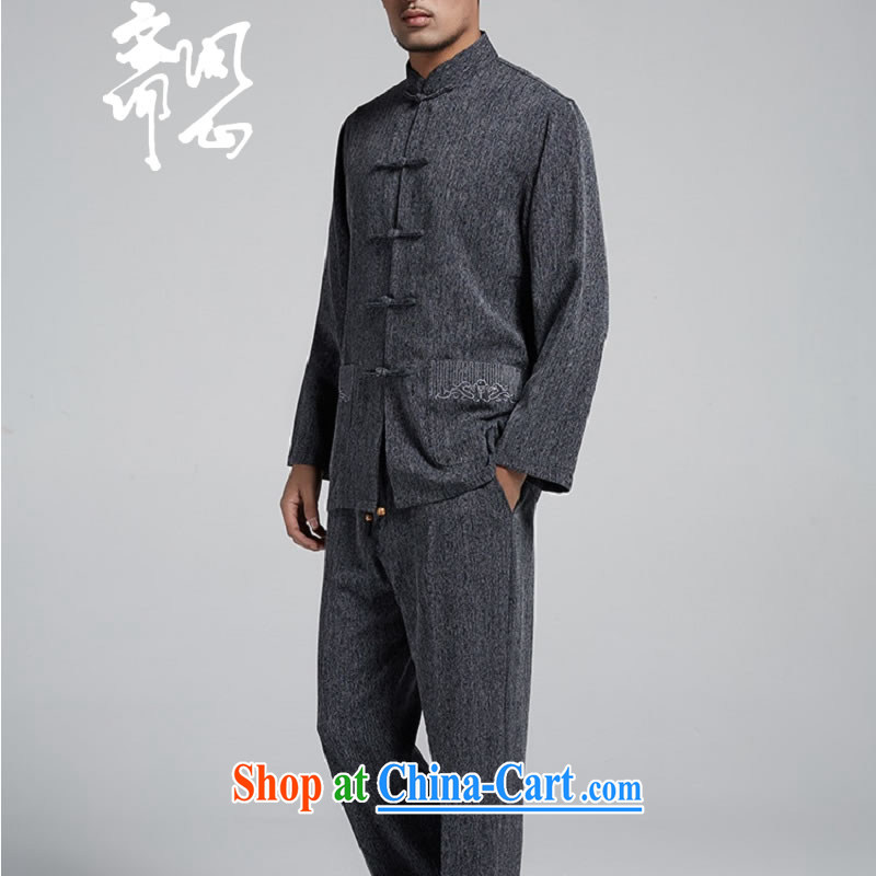 q heart Id al-Fitr (The spring as soon as possible and new men's thin Chinese jacket improved Chinese T-shirt WXZ 1783 dark gray XXXL, ask heart ID al-Fitr, shopping on the Internet