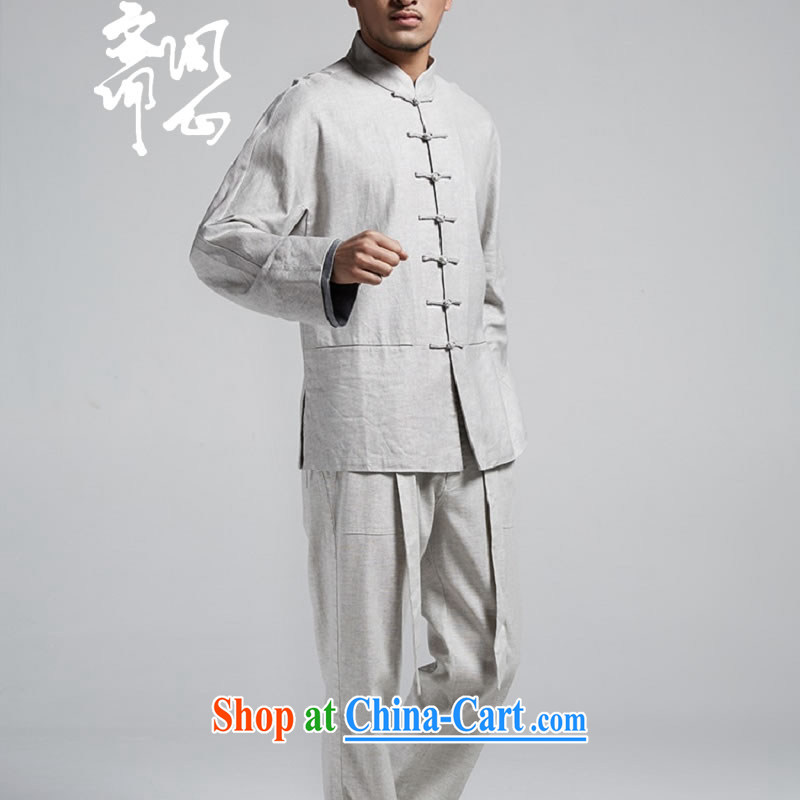 q heart Id al-Fitr (The spring as soon as possible and new men's Chinese jacket improved Chinese WXZ 1784 gray and white XXXL 52 code, ask heart ID al-Fitr, shopping on the Internet