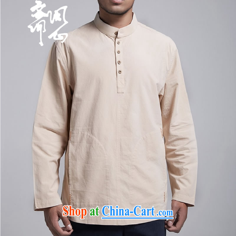 q heart Id al-Fitr (The spring as soon as possible and the New Men's muslin shirt and stylish improved Chinese WXZ 1786 light yellow XXXL 52 code, ask heart ID al-Fitr, shopping on the Internet