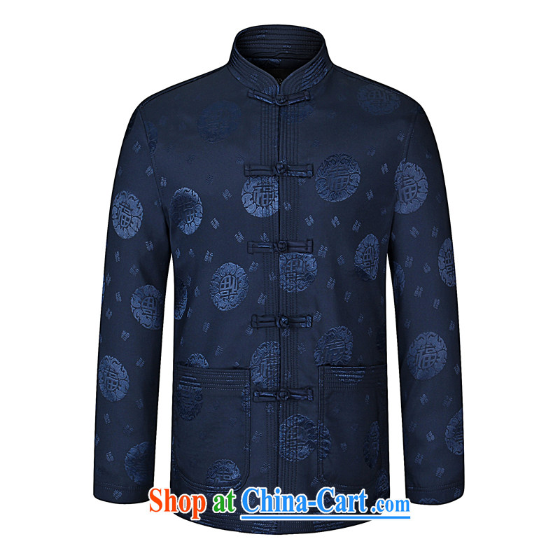 Kim Jong-il-ho in the Spring and Autumn and new men Fu-shou Tang long-sleeved jacket, older upscale male Tang with older men and the life gift wine red possession 175 cyan 190