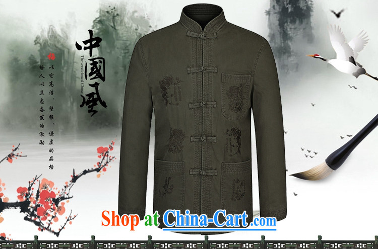 Kim Ho-The cotton jacket Tang Replace T-shirt spring new, older men's jackets National wind-Tie long-sleeved Tang replace sand wash cotton card its 175 black 190 pictures, price, brand platters! Elections are good character, the national distribution, so why buy now enjoy more preferential! Health