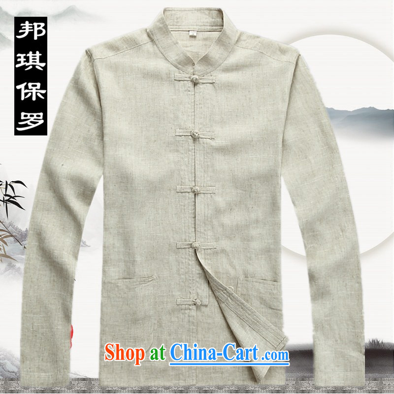 Bong-ki Paul 2014 spring and summer, older men Tang with long-sleeved T-shirt Chinese men fall short loading loading package China wind 2042 beige Kit XXXL