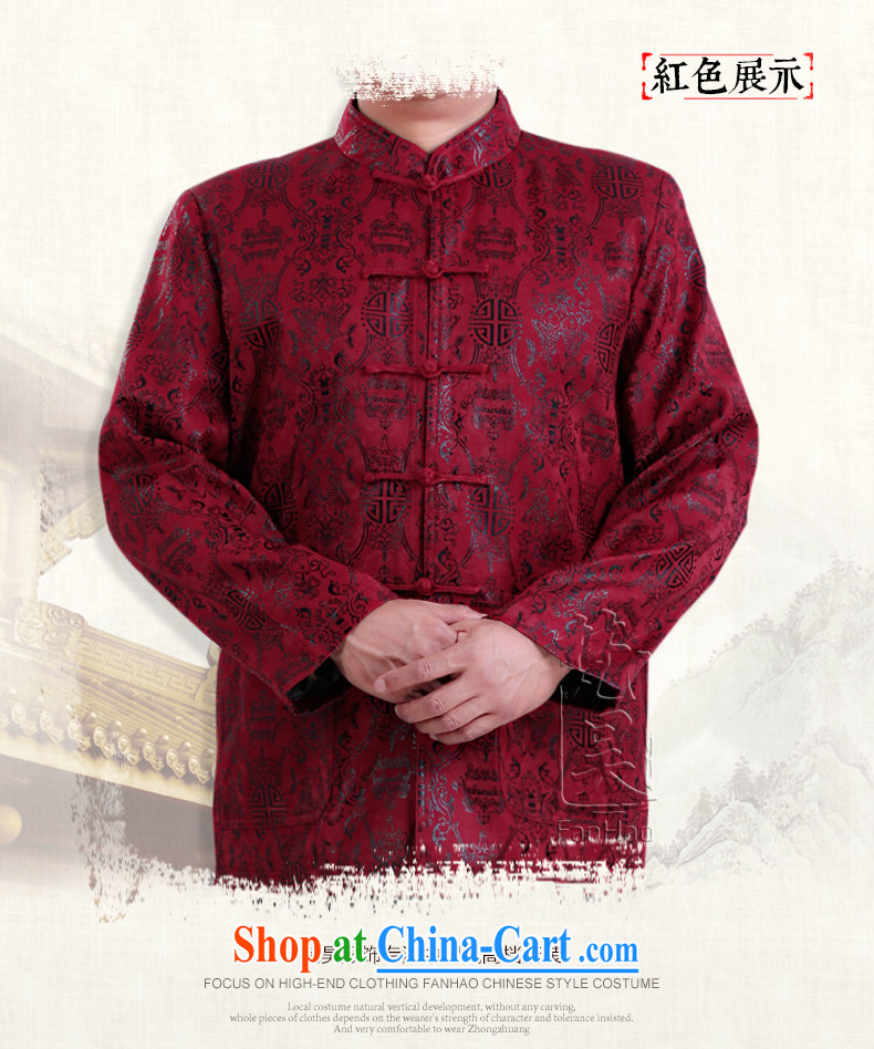 Van Gogh's New Man Tang jackets fall and winter Ethnic Wind long-sleeved jacket with his father, who H smock 1506 red XXXXL pictures, price, brand platters! Elections are good character, the national distribution, so why buy now enjoy more preferential! Health