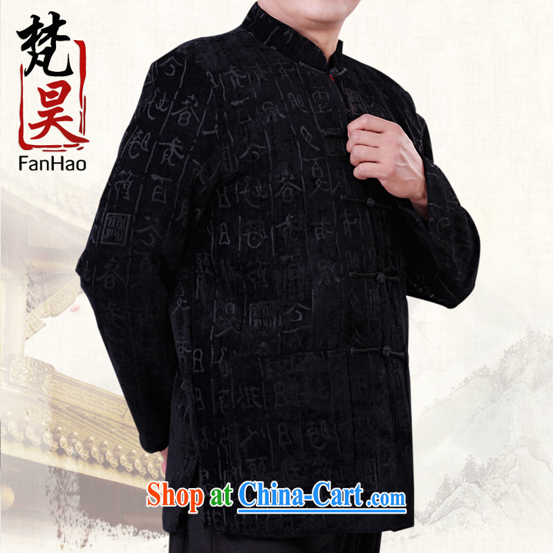 Van Gogh's new Chinese long-sleeved jacket men's 2015 winter Chinese gold velour Chinese men's jacket D 1578 black XXXXL