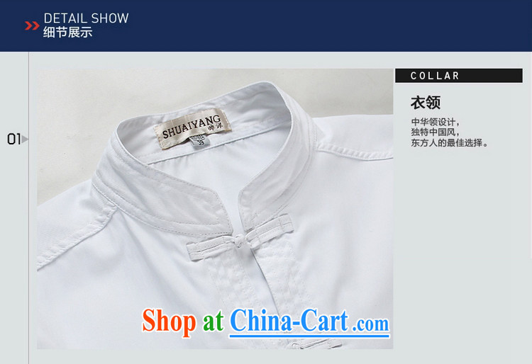 cool ocean 2015 spring men's Chinese shirt solid T-shirt long-sleeved T-shirt Chinese wind male Chinese shirt classic white white 42/180 pictures, price, brand platters! Elections are good character, the national distribution, so why buy now enjoy more preferential! Health