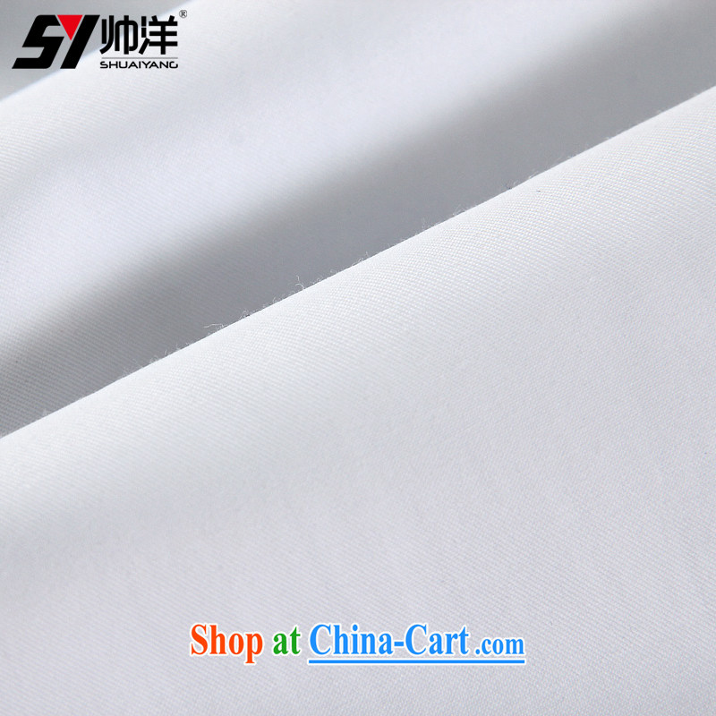 cool ocean 2015 spring men's Chinese shirt solid shirt long-sleeved T-shirt Chinese wind male Chinese shirt classic white white 42/180, cool ocean (SHUAIYANG), online shopping