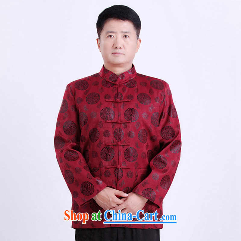 Property is property, the older men and the Chinese men's jacket large, thick Chinese style red quilted coat XXXL