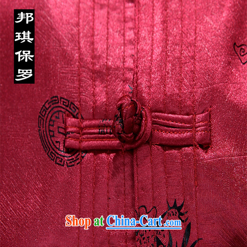 Bong-ki Paul 2014 autumn and winter thick, older Chinese men's jacket older persons Chinese jacket is the father of the Chinese wind Tang jackets red XXXL, Angel Paul, shopping on the Internet