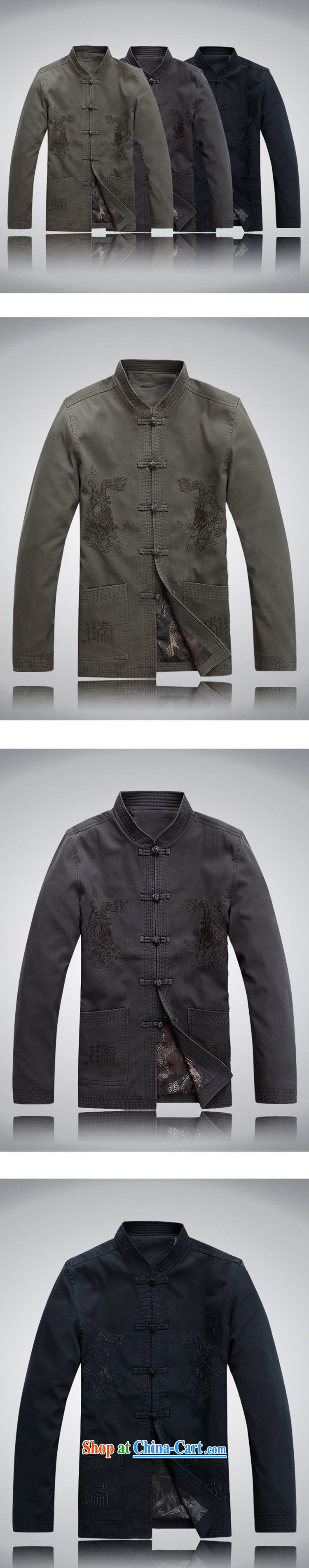 Bong-ki Paul 2014 China wind spring older cotton jacket Dad loaded embroidery men's jackets sand wash cotton Chinese T-shirt thick, Grandpa with dark gray XXXL pictures, price, brand platters! Elections are good character, the national distribution, so why buy now enjoy more preferential! Health