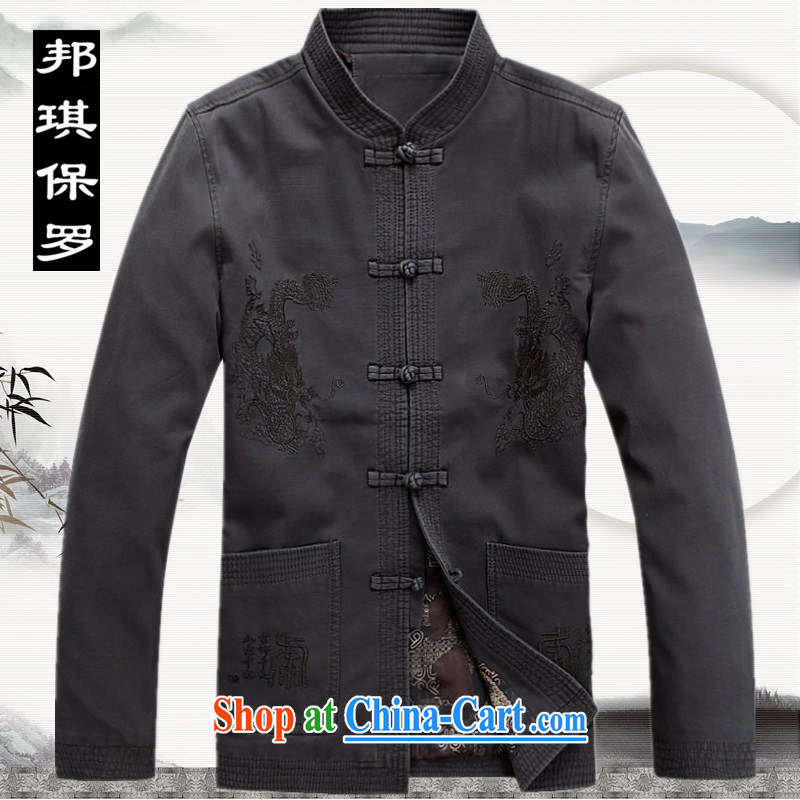 Bong-ki Paul 2014 China wind in Spring and Autumn and old cotton jacket father with embroidery men's jackets sand wash cotton Chinese T-shirt thick, Grandpa with dark gray XXXL