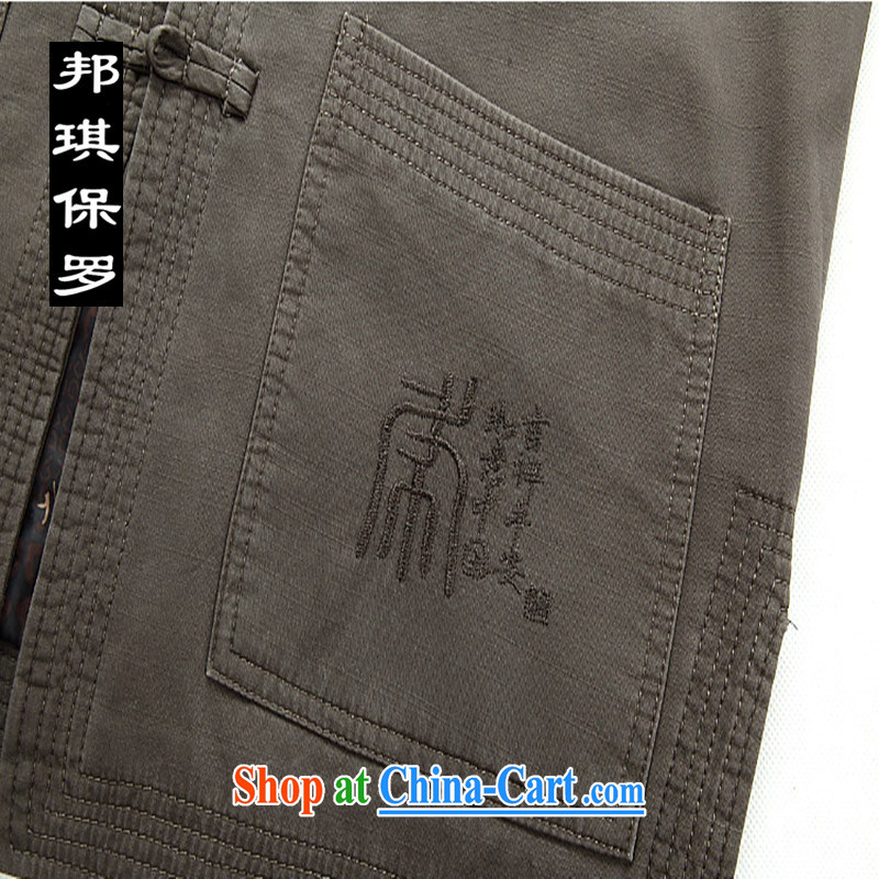 Bong-ki Paul 2014 China wind in Spring and Autumn and old cotton jacket father with embroidery men's jackets sand wash cotton Chinese shirt thick, Grandpa with dark gray XXXL, Angel Paul, shopping on the Internet