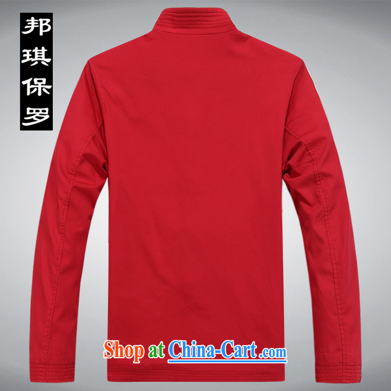 Bong-ki Paul China Spring 2014 older cotton jacket Dad loaded embroidery men's jackets sand washed cotton Tang red T-shirt thick, Grandpa red XXXL, Angel Paul, shopping on the Internet