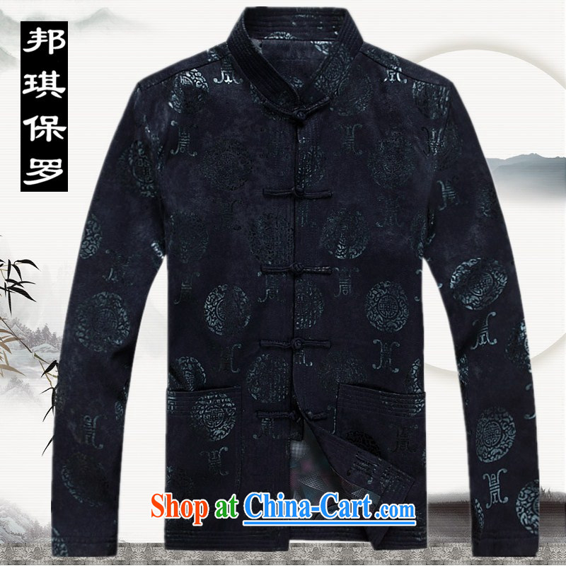 Bong-ki Paul 2014 Chinese Tang replacing the collar thick pure cotton jacket old men Chinese T-shirt hand-tie thick jacket in the Men's old grandfather with dark blue 190