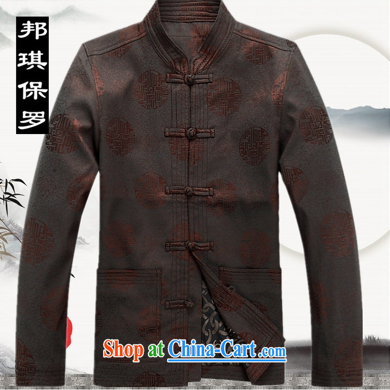 Bong-ki Paul 2014 middle-aged and older people fall and winter thick Tang with Chinese quilted coat jacket men's father is Mr Henry TANG replace the old grandfather with a life Tang replace brown XXXL