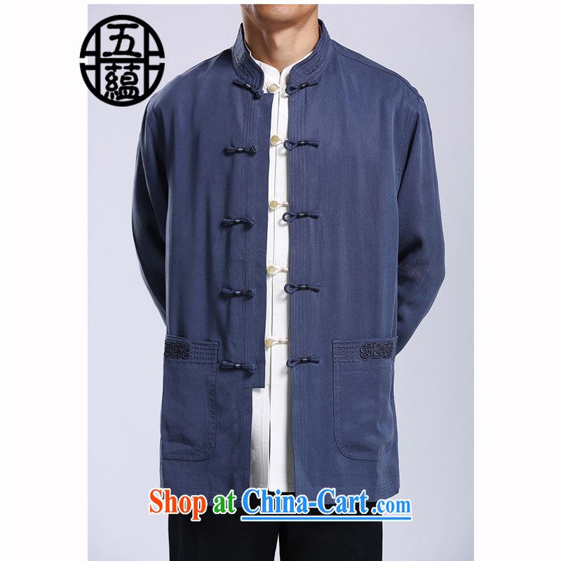 The TSU defense _Azouari_ High population day men Tang jackets Chinese, who is detained men's spring royal blue 46