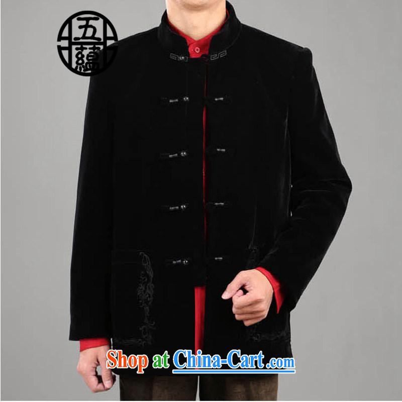 The TSU defense _Azouari_ Men's upscale Tang jackets Chinese, for warm men's T-shirt black 54