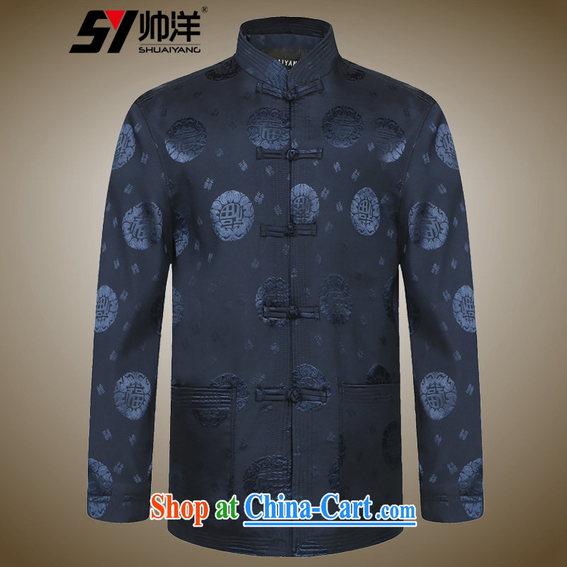 cool ocean New Men's Tang jackets spring loaded long-sleeved T-shirt Chinese Wind and for the Chinese nation in clothing older festive holiday gift collection Cyan _spring_ 185