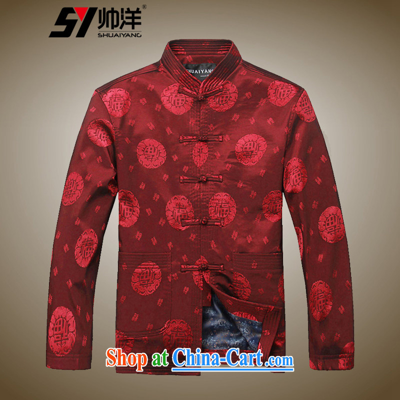 cool ocean New Men's Tang jackets spring loaded long-sleeved T-shirt Chinese style, and for Chinese ethnic costumes, the festive holiday gift collection Cyan (spring) 185, cool ocean (SHUAIYANG), online shopping