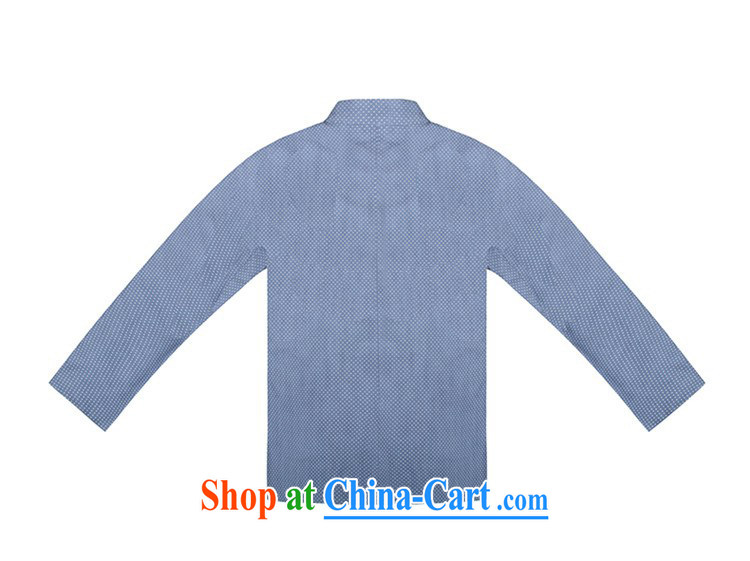 The TSU defense (Azouari) China wind men's long-sleeved Tang jackets dot style, dark blue L pictures, price, brand platters! Elections are good character, the national distribution, so why buy now enjoy more preferential! Health